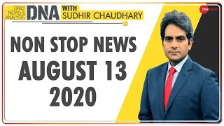 DNA: Non Stop News; August 13, 2020   Sudhir Chaudhary   DNA Today   DNA Nonstop   Latest Hindi News