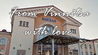 Из Винницы с любовью /From Vinnitsa with love(, 2015-10-27T23:38:33.000Z)