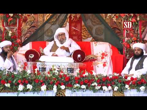 Murshid Syed Ghulam Hussain Shah Bukhari - Bayan 2018 part-1 - S.D.Production