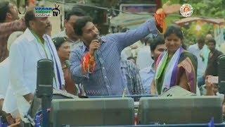 YS Jagan Roadshow comedy spoof