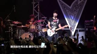 Mr. - 《愛你》(Live)