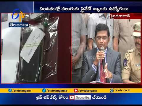 Credit Card Fraud | 10 held | in Hyderabad