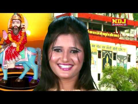 आया आया मेला खोली धाम का | New Song Baba Mohan Ram 2015 |  By Ndj Music