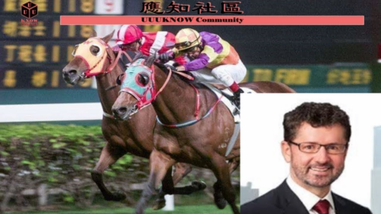 美國「賭神」到香港玩賽馬狂贏超過10億美元獎金,「不敗方程式」公開讓全世界研究。