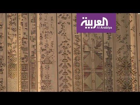 جائزة جميل للفن الاسلامي لأول مرة بفائزين  - 12:22-2018 / 8 / 14