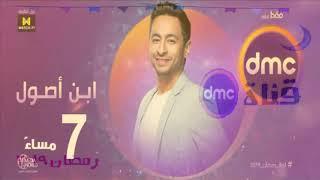 مواعيد عرض مسلسلات رمضان 2019   على القنوات   الساعه كام  هوجان  زلزال  لمس اكتاف  رمضان 2019