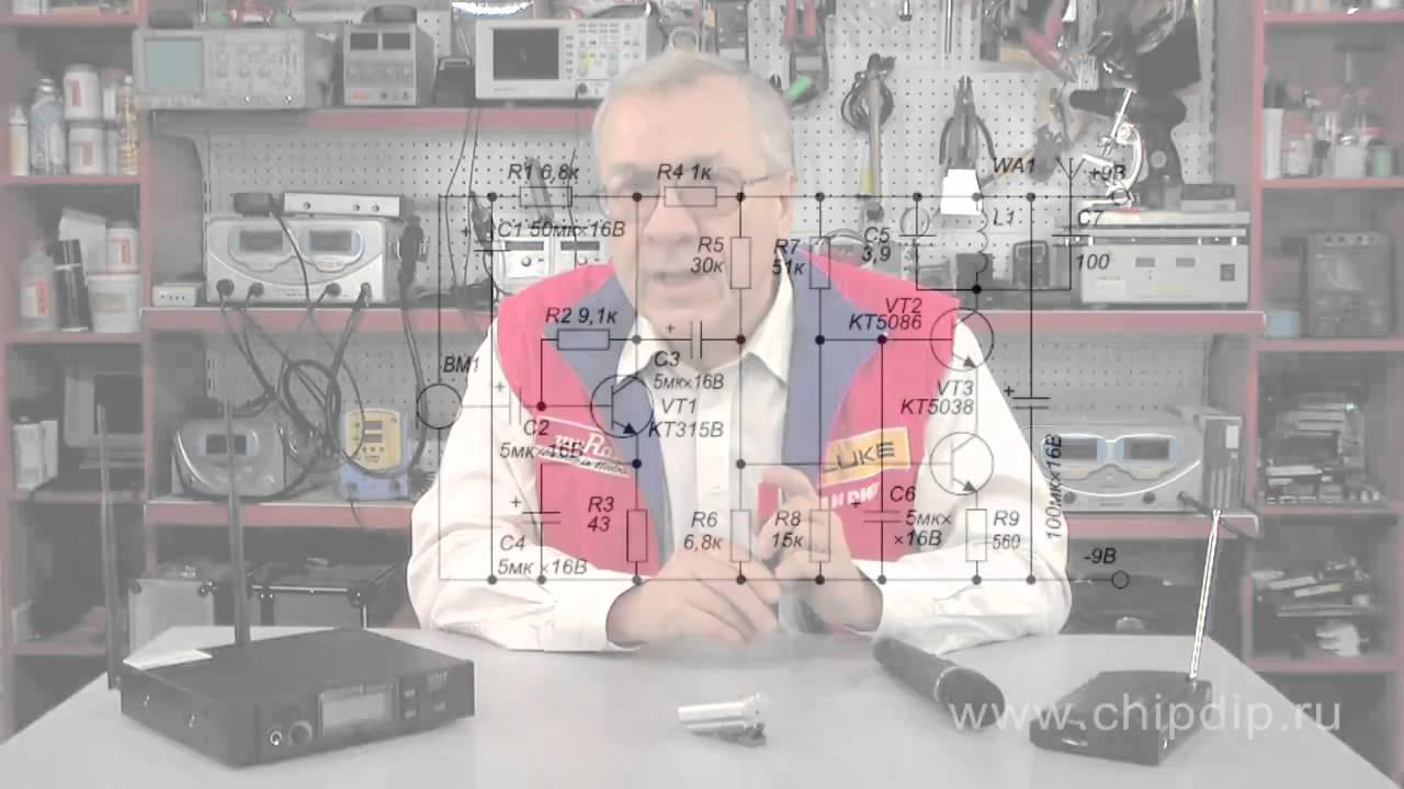схема радиомикрофона с приемником