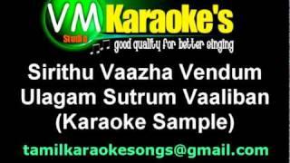 Ulagam Sutrum Vaaliban   Sirithu Vaazha Vendum Karaoke
