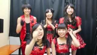 http://avex.jp/dream5/ 2013年第1弾のシングル 2/6発売「COME ON!/ ド...
