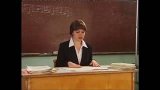 Школьница: сцена с учительницей музыки