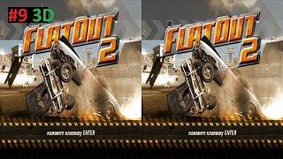 FlatOut 2 Прохождение в 3d (#9)