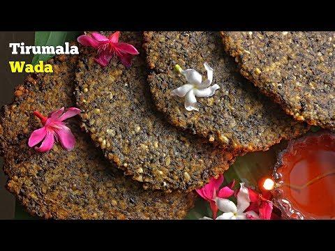 Tirumala Vada | తిరుమల వడ ప్రసాదం | Temple Style | Tirumala Vada Recipe