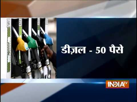 Petrol, Diesel & Cooking Gas Likely To Be Cheaper Soon - India TV