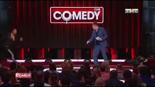 Comedy club.Гарик Харламов.Элджей(Минимал)