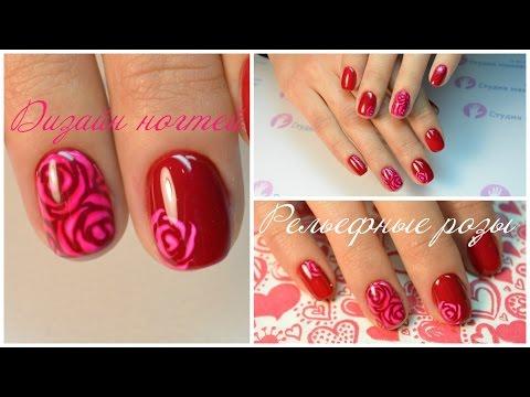Красивые ногти - дополнение твоего образа
