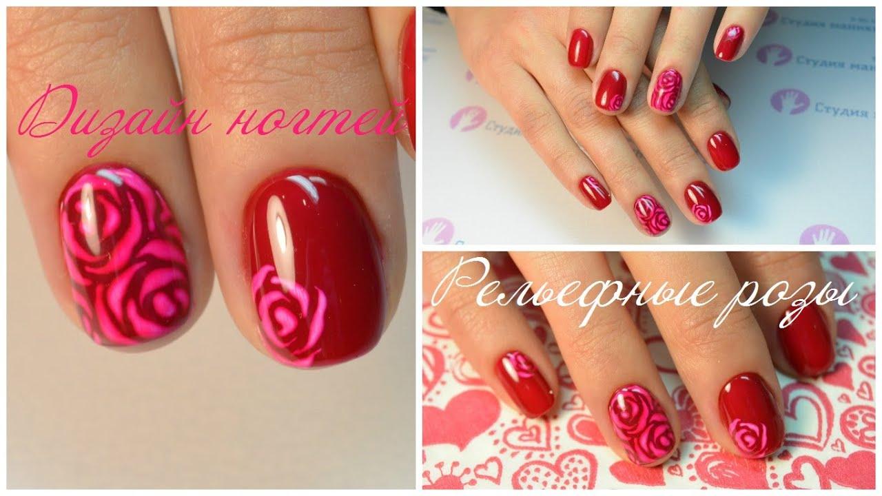 Фото дизайна на ногтях розы