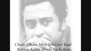 Kishore Kumar - chalte chalte Mere yeh geet