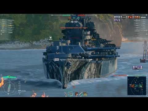 Awesome Yamato