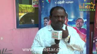 N  R  Raghunanthan At Mapla Singam Movie Team Interview