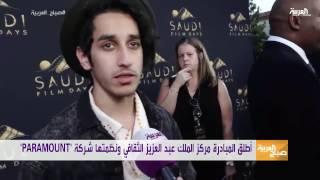 أيام الفيلم السعودي أول بادرة للأفلام السعودية في هوليوود