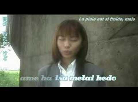 Yui Ichikawa - Ame