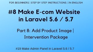 #8 Make E-com website in Laravel 5.6 | #19 Admin Panel | Add Product Image | Intervention Package