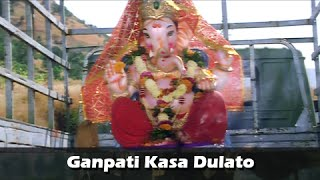 Ganpati Song - Gana Ganpati Kasa Dulato - Maratha Battalion Marathi Movie - Indian War Drama Film