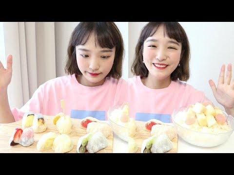 복숭아빙수, 과일모찌 먹방 _ 부농부농한 여름 빙수 먹방🍑알록달록한 과일 찹쌀떡, mukbang, もち :D