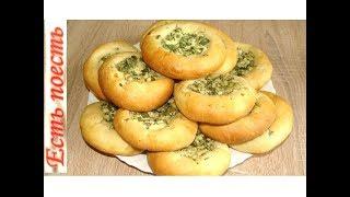 Несладкие ватрушки с зеленью и творогом. Вкусные и пикантные.