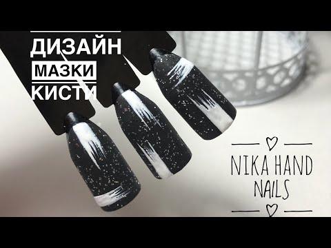 Популярные дизайны ногтей 2018