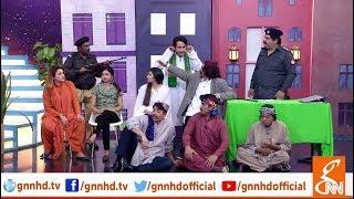 Joke Dar Joke | Comedy Delta Force | Hina Niazi | GNN | 17 February 2019