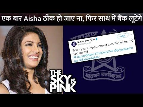 Priyanka Chopra Makes Fun Of Maharashtra Police Notice   The Sky Is Pink Trailer Dialogue Mp3