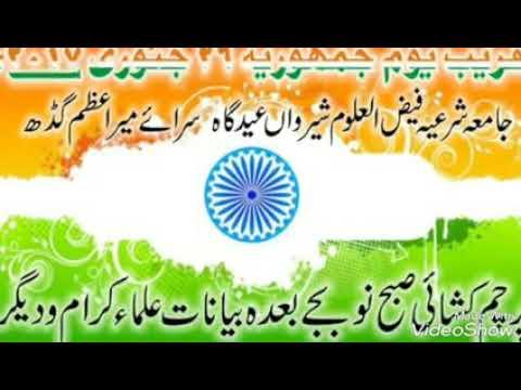 Tiranga Zindah Bad Hindustan zindah Bad By Anzar azmi