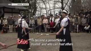 2/2 Aizu: Land of the Last Samurai