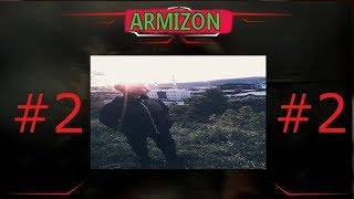 Warface:13 вопросов(в гостях ''ARMIZON'')#2
