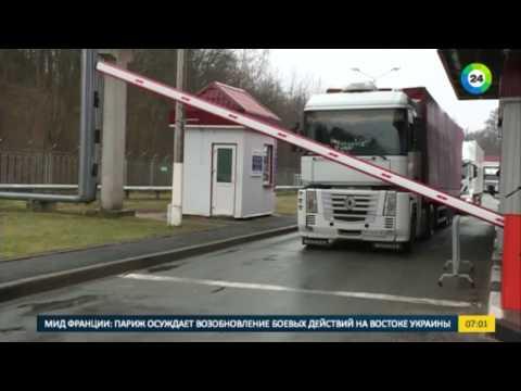 Россия ввела пограничную зону на рубежах с Беларусью - МИР24