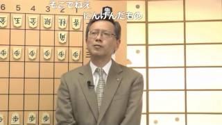 2017.2.13 竜王戦 羽生対三浦 中村修九段の謝罪