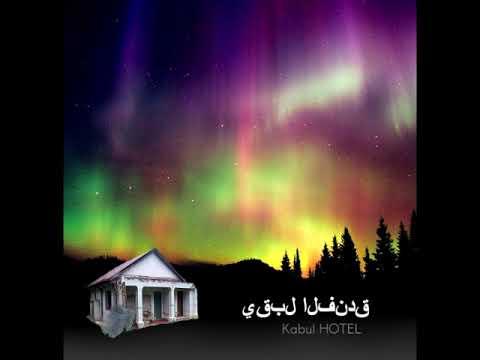 Gabriel Cichero - Hotel Kabul (full album)