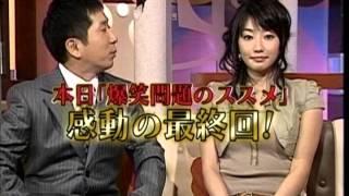 マルチタレント眞鍋かをりさんに爆笑問題の太田光さんがとんでもないこ...