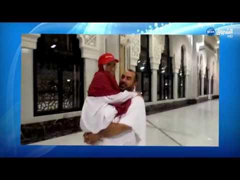 f9017114515e7 شاهد.. شاب من باتنة يحمل أمه ويسعى بها بين الصفا والمروة - YouTube