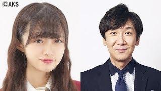 東京03の飯塚悟志が、 NGT48中井りか、 テレビ東京プロデューサー佐久間...