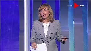 كلمة أخيرة - أول تعليق من لميس الحديدي على تفاصيل حادث زوجها عمرو أديب وتطورات حالته الصحية