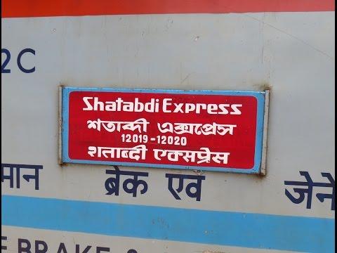 Shatabdi Express (A Travel Report by Vikramjeet Maitra )