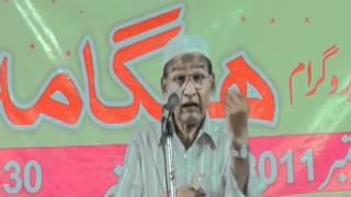 Comedy Programme Hungama: Khwateen Ka Jawab Nahi