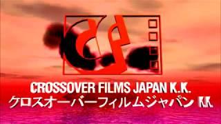 (FAKE) Crossover Films Japan K.K. (August 31, 1994-present)