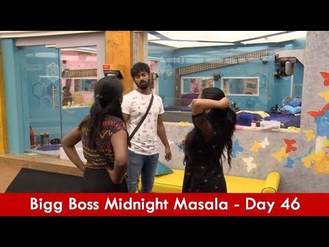 பிக் பாஸ் | Bigg Boss Tamil 2nd Aug 2018 Unseen Midnight Masala | Day 47 Promo Highlights