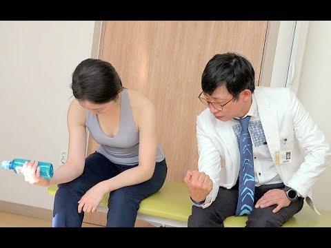 테니스 엘보우 골퍼 엘보우의 운동 치료 : Therapeutic exercise for tennis elbow and golfer elbow