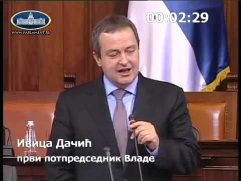 Incident Dacic Sutanovac,rasprava o ubistvu Zorana Djindjica