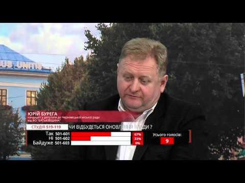 Чернівецький Промінь: 151025 Майдан. Про перші результати виборів