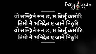 Yo Samjhine Mann Chha Full Audio Song With Lyrics - Narayan Gopal